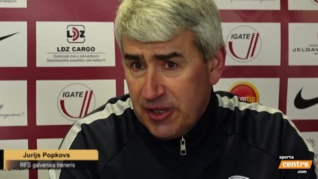 Video: FK Jelgava - RFS 4:0 (pēcspēles komentāri)