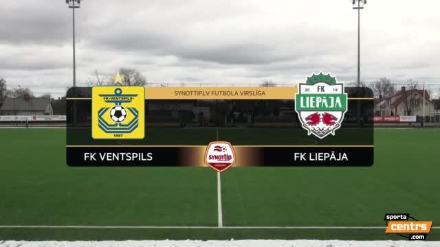 Video: FK Ventspils - FK Liepāja 2:2 (spēles labākie momenti)